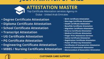 Attestation Master - Certificate Attestation & Appostille Services in Dubai - UAE.png