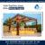 Pergola Suppliers in Jumeirah,  Wooden pergola  Pergola in Jumeirah Park-52.jpg